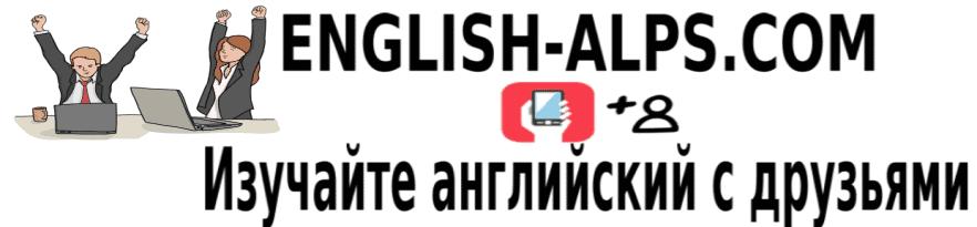 C1 Advanced CAE IELTS 7-8 Изучение английского онлайн бесплатно